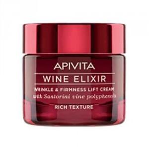 RICH TEXTURE FACE CREAM 50 ML - New | Crema anti-rughe rassodante ricca | APIVITA - Wine Elixir