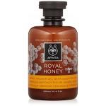 ROYAL HONEY Gel doccia cremoso con oli essenziali 300 ML | APIVITA - Body