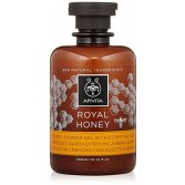 GEL DOCCIA con olii essenziali | ROYAL HONEY 300 ml | APIVITA Corpo