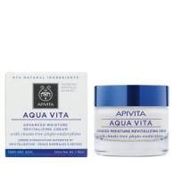 VERY DRY SKIN CREAM 50 ML | Crema viso idratante per pelli molto secche | APIVITA - Aqua Vita