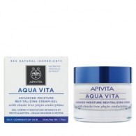 GEL CREAM 50 ML | Crema-gel idratante pelli miste/grasse | APIVITA - Aqua Vita