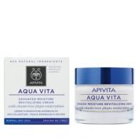 NORMAL/DRY SKIN CREAM 50 ML | Crema viso idratante per pelli normali/secche | APIVITA - Aqua Vita