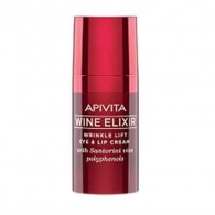 EYE AND LIP CREAM 15 ML | Contorno occhi e labbra anti-rughe | APIVITA - Wine Elixir