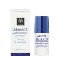 EYE CREAM 15 ML | Contorno occhi idratante | APIVITA - Aqua Vita