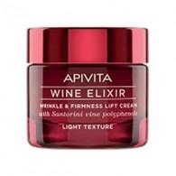 LIGHT CREAM 50 ML | Crema antiage liftante leggera | APIVITA - Wine Elixir