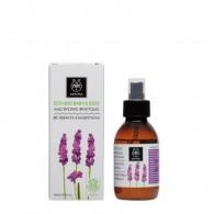 NATURAL CARING OIL 150 ML | Olio da massaggio | APIVITA - Eco Bio Baby Kids