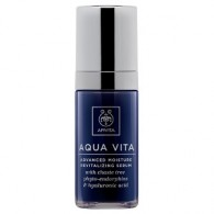 SERUM 30 ML | Siero idratante intenso | APIVITA - Aqua Vita