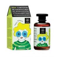 SHAMPOO CHAMOMILE GERMAN & HONEY 250 ML | Shampoo camomilla tedesca e miele | APIVITA - Natural Kids