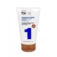 SHAMPOO CREMA per capelli colorati e trattati 150 ml | THERMAL - Trattamenti solari corpo & capelli
